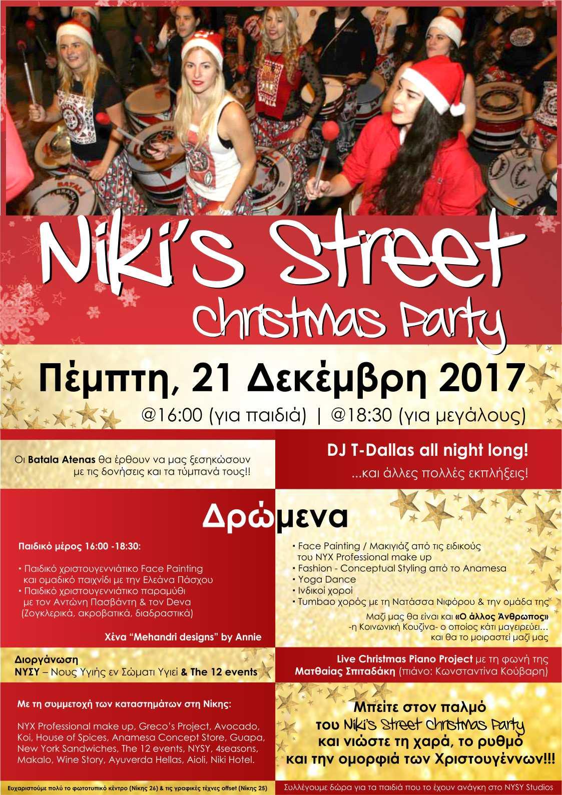 Niki's Street Christmas Party